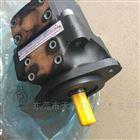 求购ATOS叶片泵|ATOS中国公司