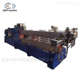 PP无纺布回收造粒机双螺杆挤出机KET35