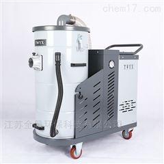 地坪研磨粉尘工业吸尘器