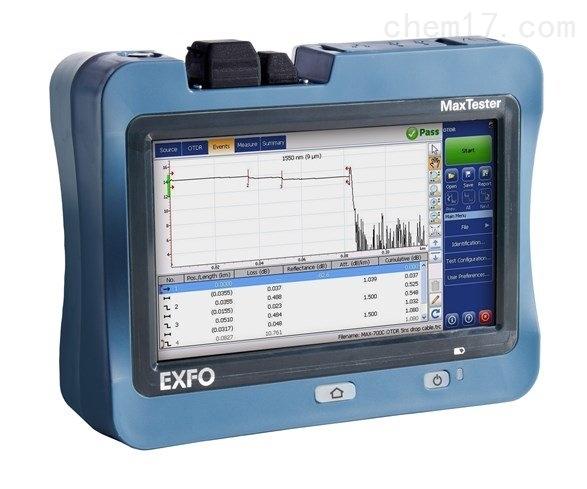 MaxTester 720C - 接入网OTDR
