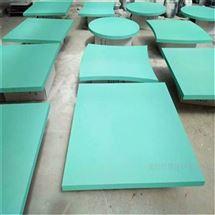600*600冲孔复合板 岩棉复合隔音板 硅酸钙吸音板