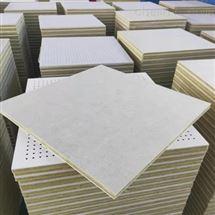 600*600玻纤吸音板造型设计吊顶