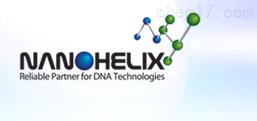NanoHelix国内授权代理