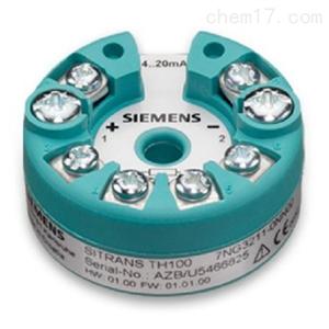 SITRANS TH100西门子SIEMENS温度变送器