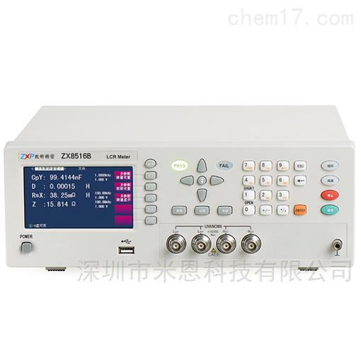 致新精密ZX8516B/ZX6517A多参数LCR数字电桥