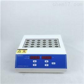 QYN100-2北京氮吹仪 干式金属氮吹装置