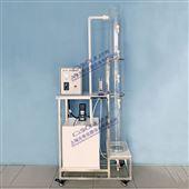 DYJ021单组,自由沉降实验装置单组,给排水