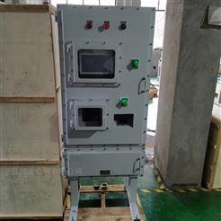 防爆双电源互投配电柜配电箱落地式