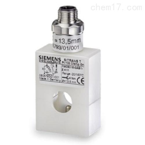 西门子SIEMENS管夹式传感器