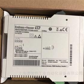 E+H压力变送器CM42-CAA000EAD00产品说明