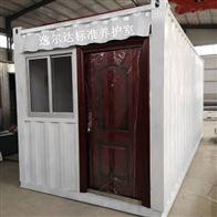 移动集装箱混凝土标养室