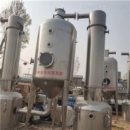 二手MVR水平管蒸发器