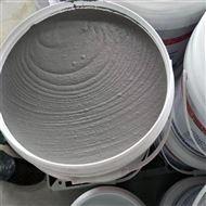 钢结构超薄型防火涂料