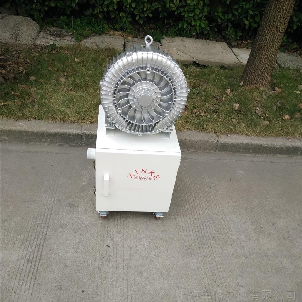 沖床機廢料收集工業吸塵器