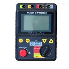 接地电阻测试仪价格