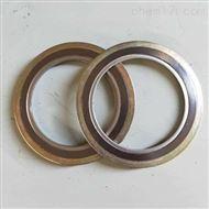 D1222耐高温金属四氟缠绕垫片出厂价