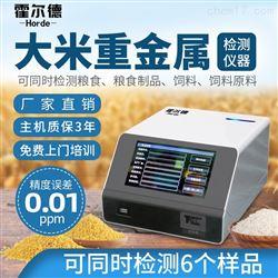 HED-IG-SZ荧光定量食品重金属检测仪厂家
