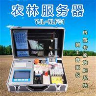YJL- NLF01農林服務器