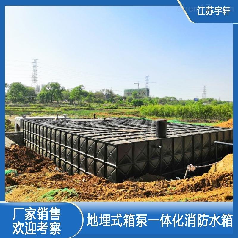 天津抗浮无底板消防水箱现场组装的价格