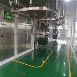 二手普通中试式实验室冻干机