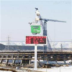 OSEN-6CCCEP/CPA认证扬尘噪声监测系统方案供应商