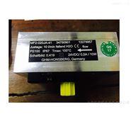 比泽尔压缩机HSN8571-125-40P流量开关