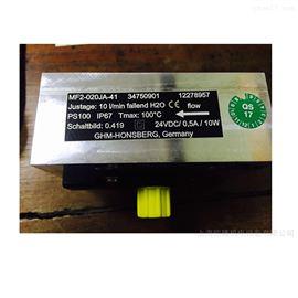MF2-020JA-416303制冷压缩机用Honsberg流量开关MF2-020JA-41