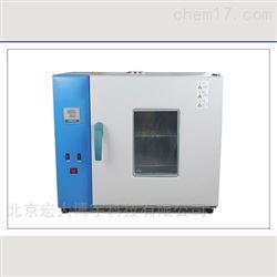 电热恒温鼓风干燥箱全套价格低售