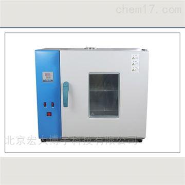 電熱恒溫鼓風干燥箱全套價格低售