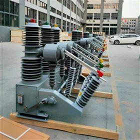 ZW32-40.5/630A高压真空断路器厂家