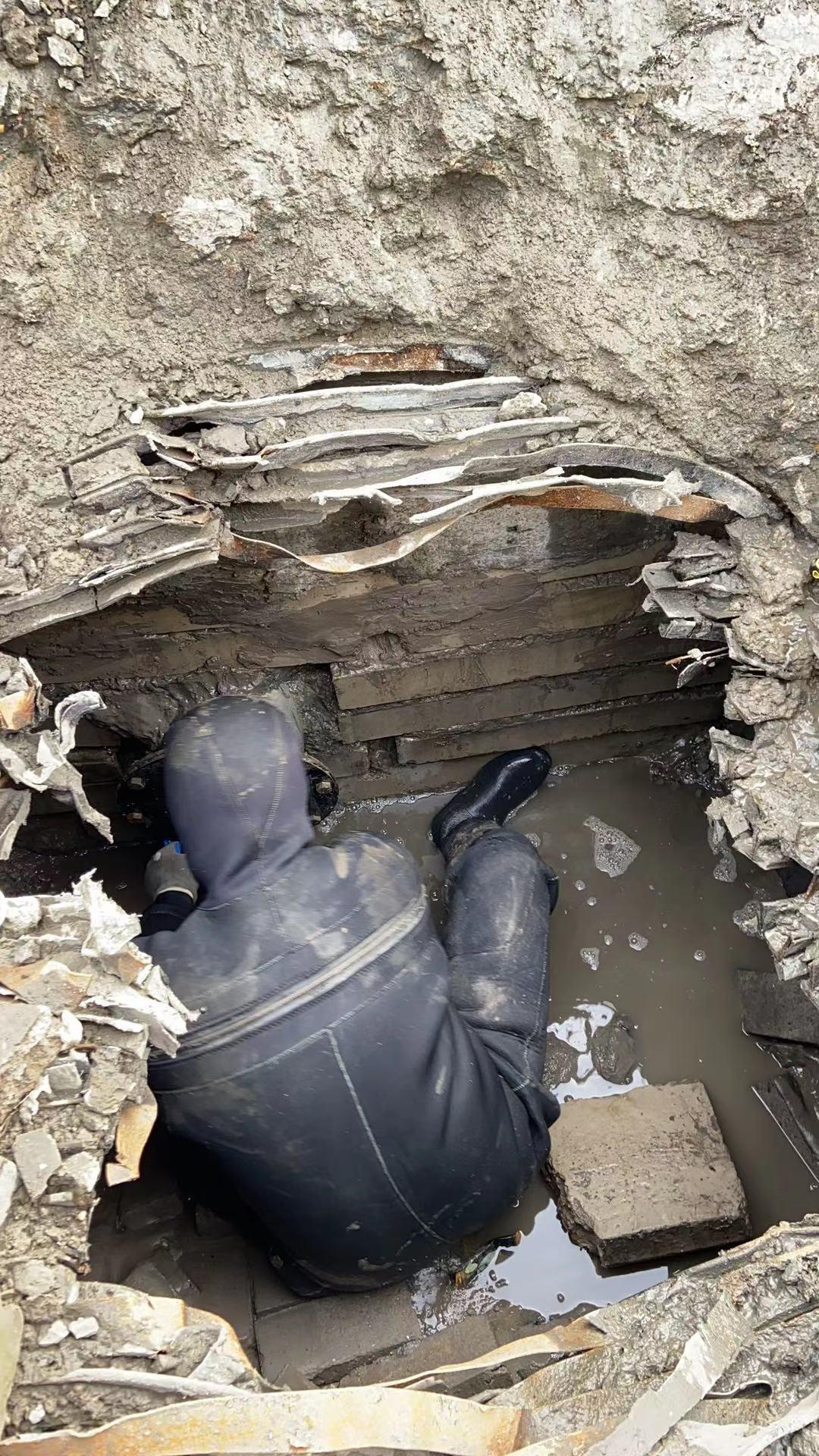 2021-武威检查井水下封堵公司实力派施工单位