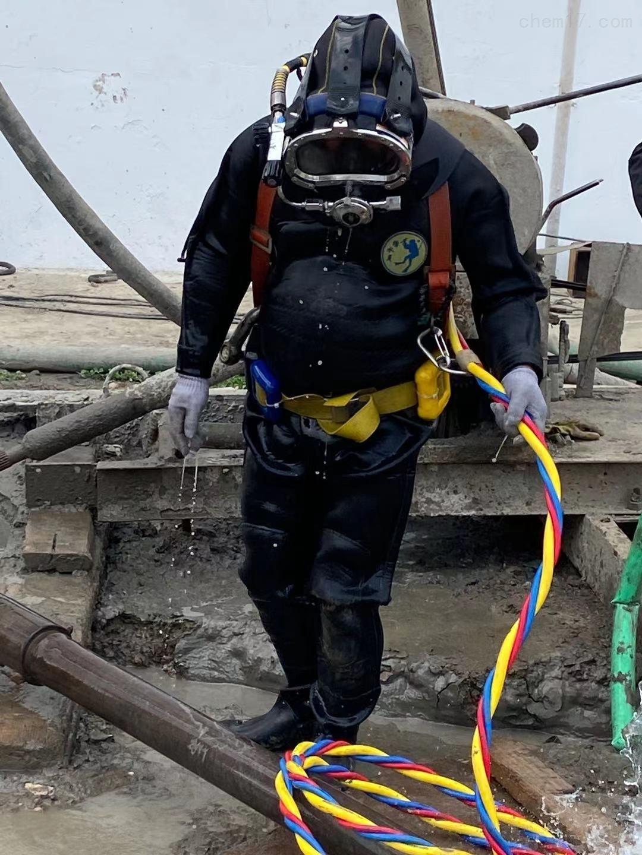 双鸭山检查井管道封堵电话-实力派施工单位