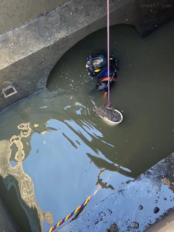 南平管道气囊封堵电话-实力派水下打捞