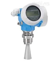 E+H雷达液位计FMR54选型报价