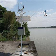 廣東河岸水位雨量監測站氣象洪澇防汛