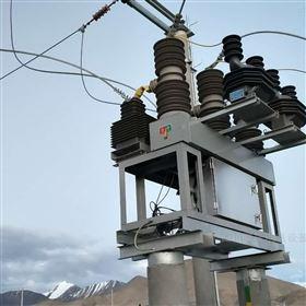 ZW32-40.5GY户外35KV高海拔柱上真空断路器