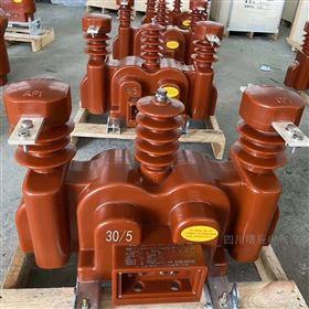 10kv全浇筑干式高压计量箱JLSZV-10现货