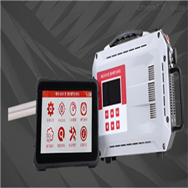 手持式紫外烟气分析仪一体机厂家