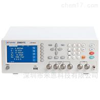 ZX8516B ZX8517C致新精密ZX8516B/ZX8517C LCR数字电桥