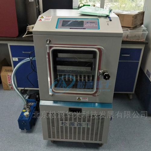 LGJ-10FD實驗室凍干機