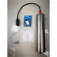 水声记录仪