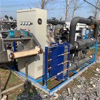 LGWW-GY560X2二手整体式热交换机组