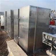 二手蒸箱 蒸柜大型食品厂设备