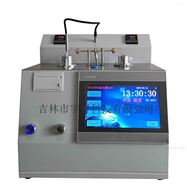 YSJJ-1663全自動增塑劑結晶點測定儀
