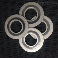 換熱器用304內環纏繞墊片