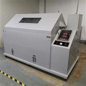 YSYW-1200江苏-盐雾试验箱
