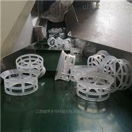 常压脱硫塔改造项目用聚丙烯阶梯环填料效果