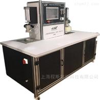 CSI-506熔喷布颗粒过滤效率测验台