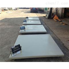 碳钢防爆区域用的1-10吨平地称防爆平台秤