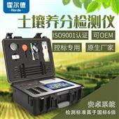 HED-GT2土壤养分检测仪多少钱